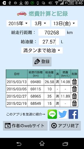 【冒险小镇完美版】  安卓手机版v0.8.3免费下载_拇指玩安卓游戏