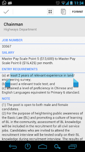 My HK Gov Jobs (Free, No Ad) - screenshot thumbnail