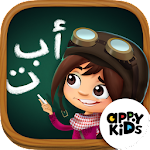 Zee's Arabic Alphabet