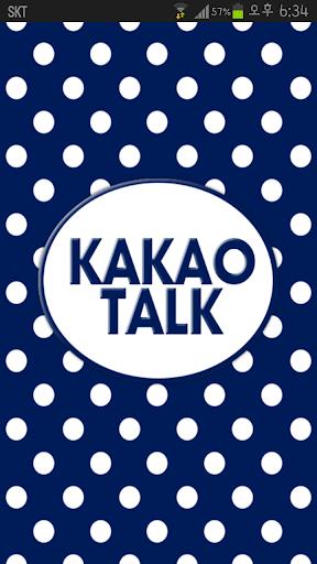 KakaoTalk主題,深蓝色 藏青色 圓點主題
