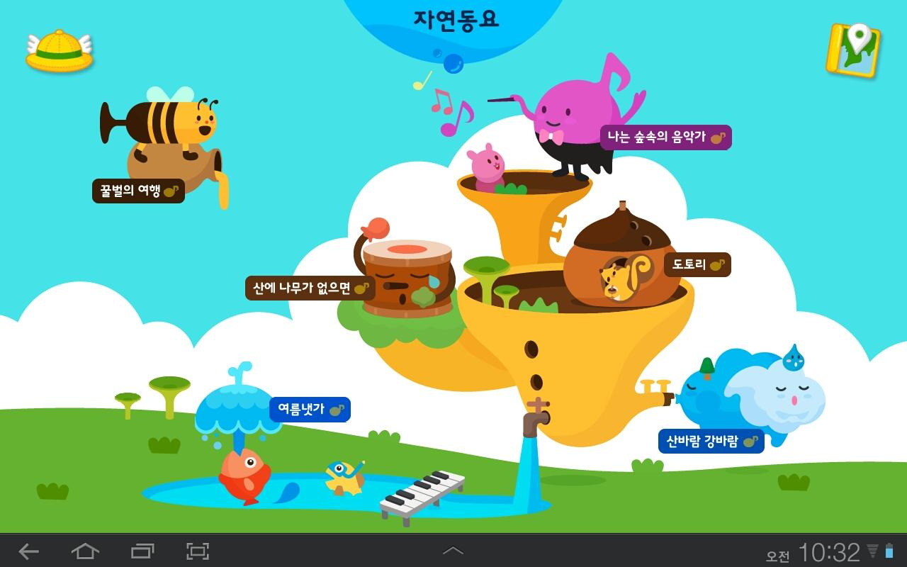 쥬니어네이버 for Tablet - screenshot