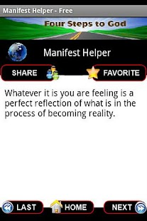 Manifest Helper- screenshot thumbnail