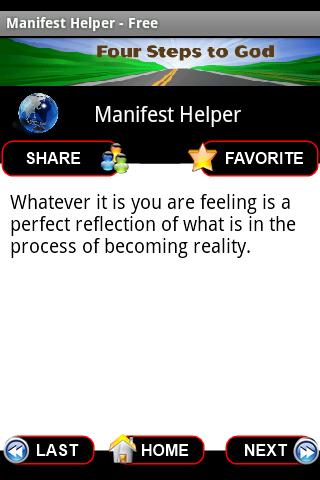 Manifest Helper - screenshot