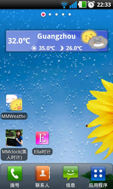 MMWeather- screenshot
