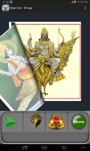 Shani Dev Audio : 3D App