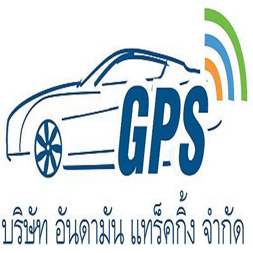 Andaman_tracking 交通運輸 App LOGO-APP試玩