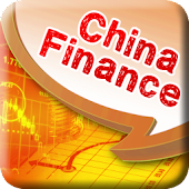 Financial Chinese