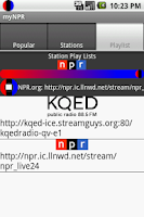 Screenshot of my NPR