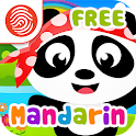 Kids Learn Mandarin Chinese icon