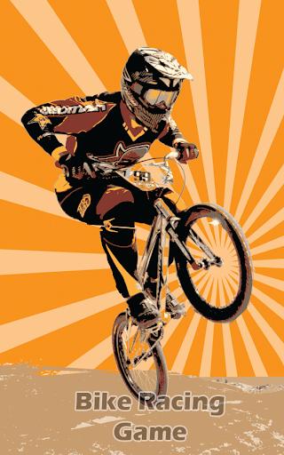 自行車賽車遊戲