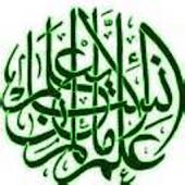 ISLAM Browser FREE
