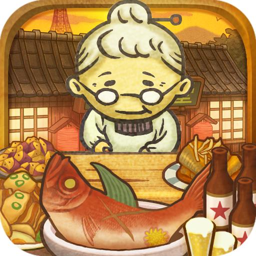 昭和食堂物語~どこか懐かしくて心温まる新感覚ゲーム~ 模擬 LOGO-玩APPs