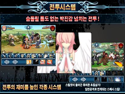 포가튼 오딧세이-디펜스- screenshot thumbnail