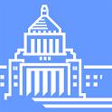 【販売完了】国会議員要覧 平成26年8月版