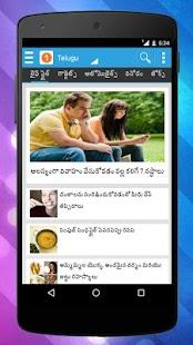 Oneindia Telugu News - screenshot thumbnail