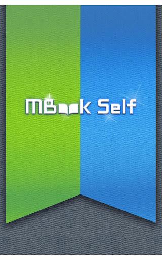 MBookSelf 엠북셀프
