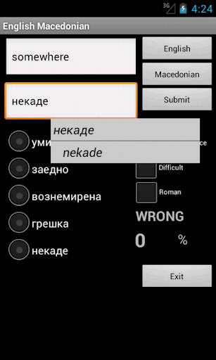 Learn English Macedonian