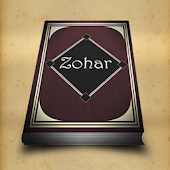 Zohar Book light version
