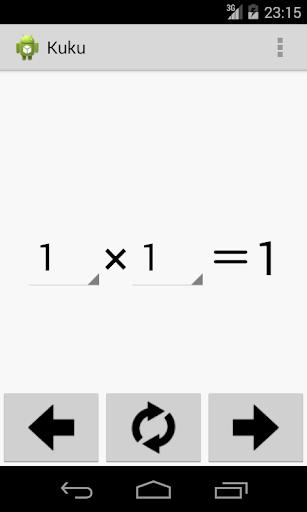 Kuku(para la multiplicaciu00f3n) 1.0.1 screenshots 1