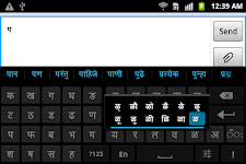 c500a45aa86 Download Sparsh Marathi Keyboard APK latest version app for android ...