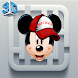 Mickey 迷路で