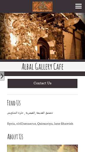 ALbal-cafe\مقهى عالبال