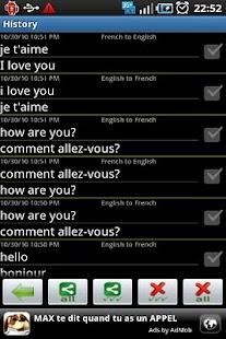 玩旅遊App|法語翻譯 (French Translation)免費|APP試玩
