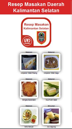 Resep Masakan Daerah Kal-Sel