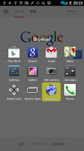 Smart Task Launcher - screenshot thumbnail