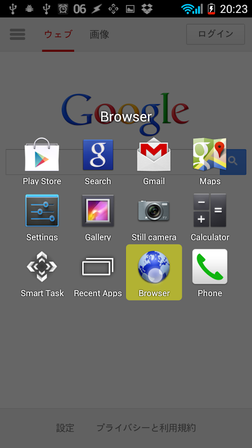 Smart Task Launcher - screenshot
