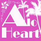 アロハート icon