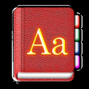 Easy Dictionary Widget