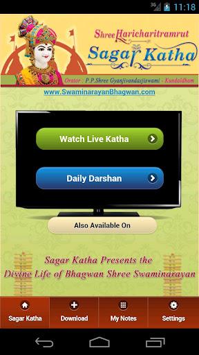 Swaminarayan Daily Sagar Katha