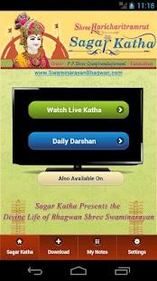 Swaminarayan Daily Sagar Katha - screenshot thumbnail