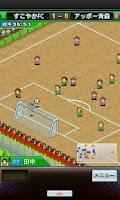 Screenshot of サッカークラブ物語 Lite