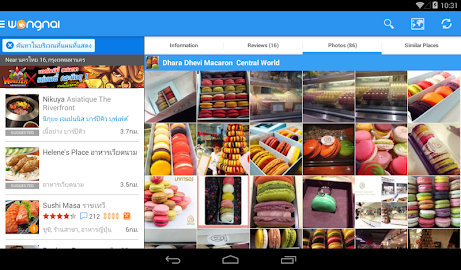 Wongnai: Restaurants & Reviews Screenshot 24