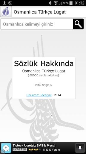 Osmanlıca Farsça Lugat