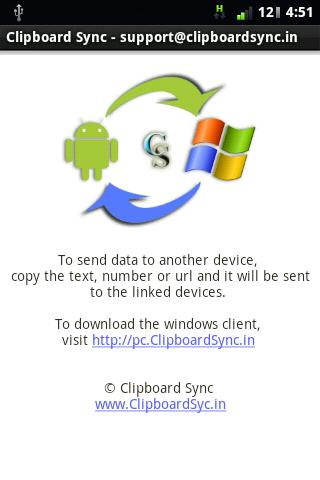 ClipboardSync - screenshot