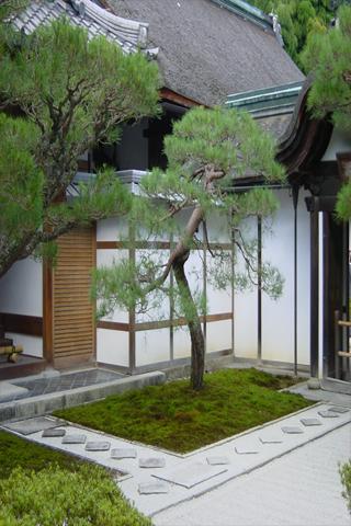 【免費個人化App】Japanese Garden Design-APP點子