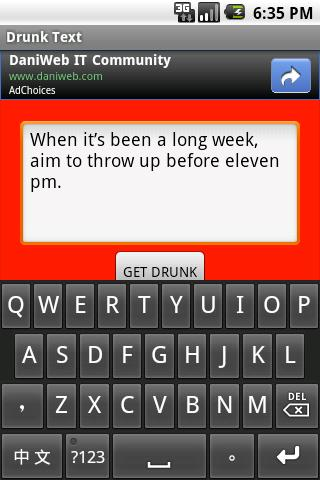 Drunk Text - screenshot