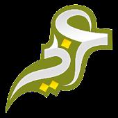 Smart I3rab ( Arabic Grammar )