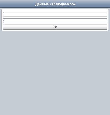 Следун - screenshot