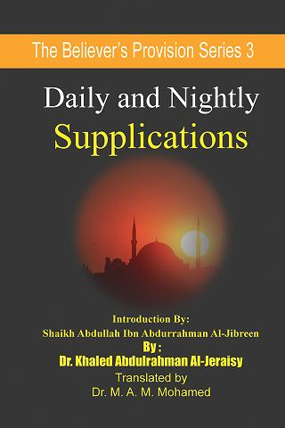 daily and nightly supplication