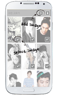 EXO LUHAN Lockscreen - screenshot thumbnail