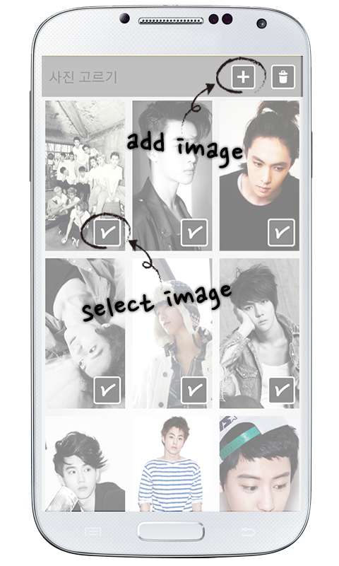 EXO LUHAN Lockscreen - screenshot