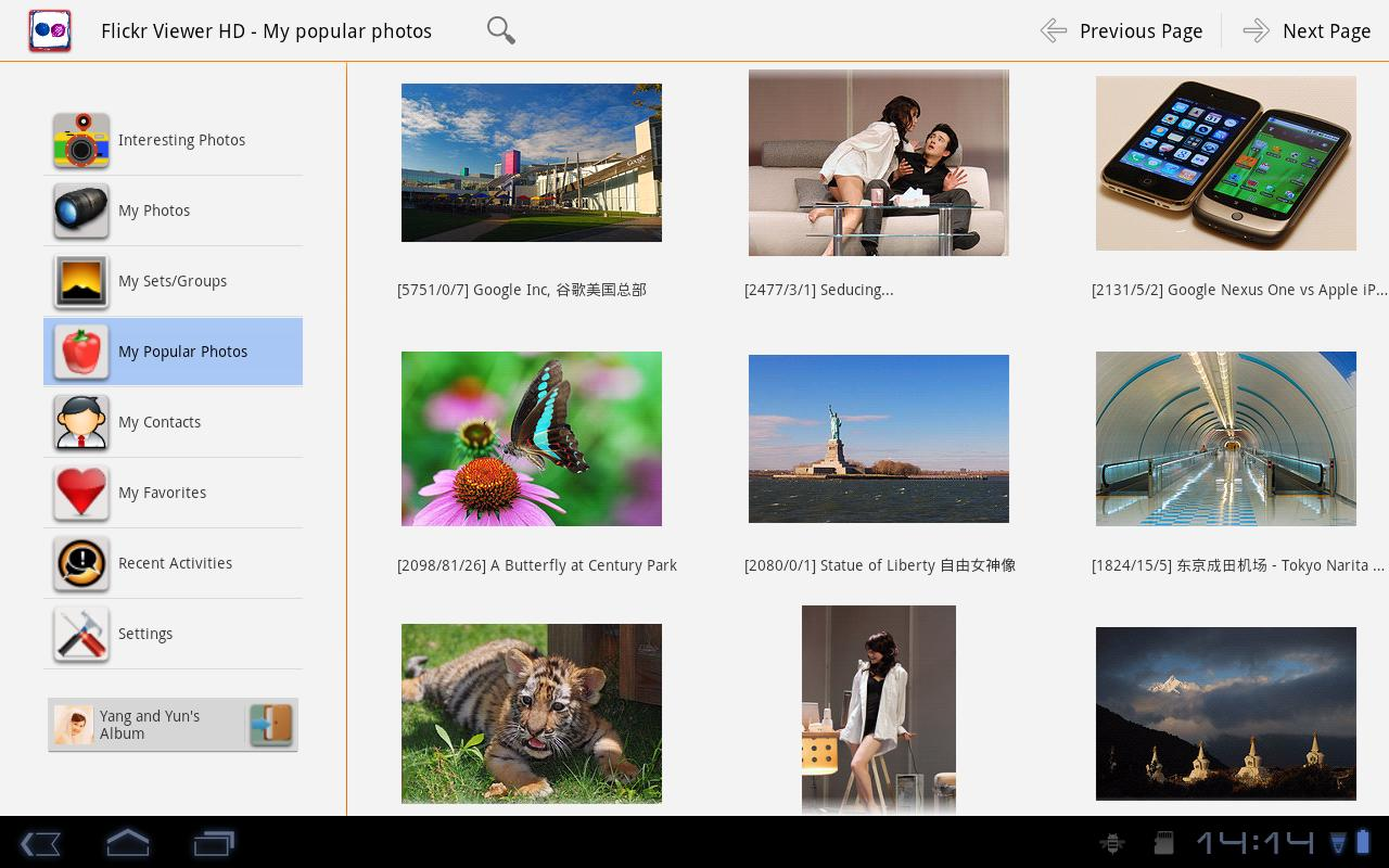 Flickr Viewer HD - screenshot