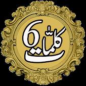 Six Kalimas Islamic
