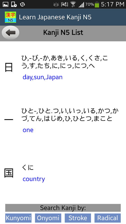 Learn Japanese Kanji N5 - screenshot