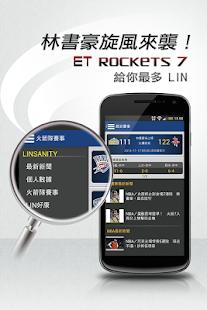 ET Rockets7 - 火箭七號