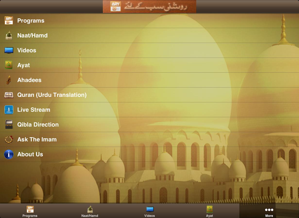 ARY QTV - screenshot